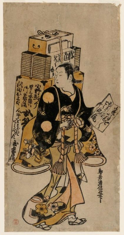 1-kiyonobu book peddler (actor as).jpg