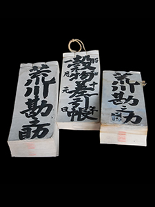FA-Daifukucho_00.jpg