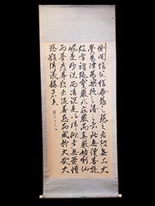 S-0806-caligraphy-90_00.jpg