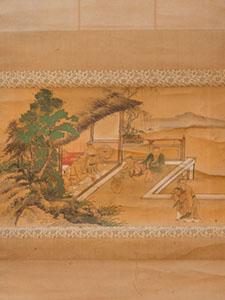 S-0164_scholars_scroll_Japanese_00.jpg