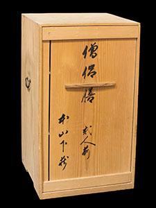 T-$175-small-tray-box_00.jpg