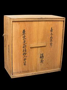T-$275-large-tray-box_00.jpg