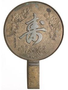Mirror-tenkaichi-fujiwara-iesato-195_00.jpg