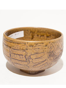 C-chawan-brwon-bowl-145_00.jpg
