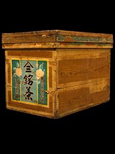 T-300-tea-box-raw_00.jpg