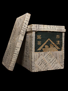 T-350-tea-box-papered_00.jpg