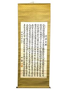 S-0260_00.jpg