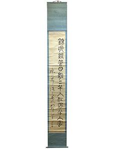 S-0178_00.jpg