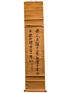 S-0921_00.jpg