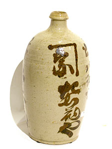 C-225a-sake-bottle_00.jpg