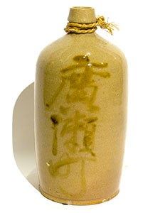 C-250-sake-bottle-mustard-color_00.jpg