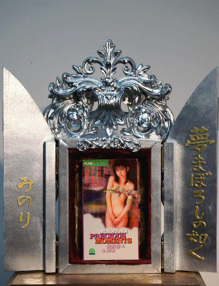 "Interior view of  Reliquary for ""Minori Aoi: Precious Moments"" VHS Tape ."