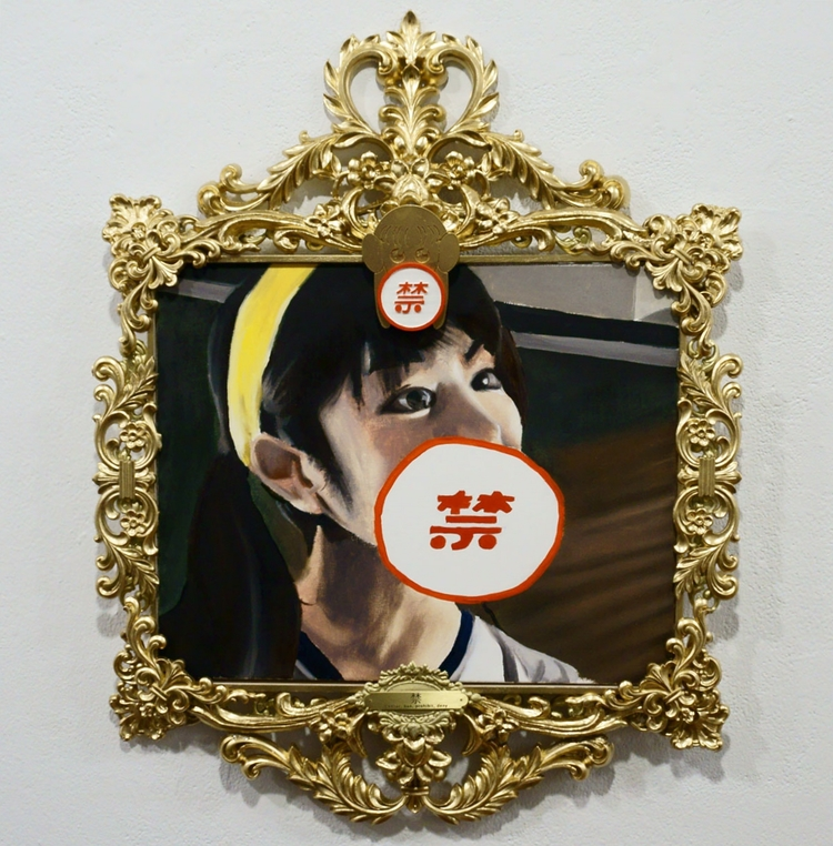 "Minori Aoi in ""Baby Kiss"" (Censor, Ban, Prohibit, Deny), 2014, oil on canvas in artist's frame (wood, lastic, spray paint, acrylic, engraved brass plaque), 24 x 19 inches. Destroyed 2015."