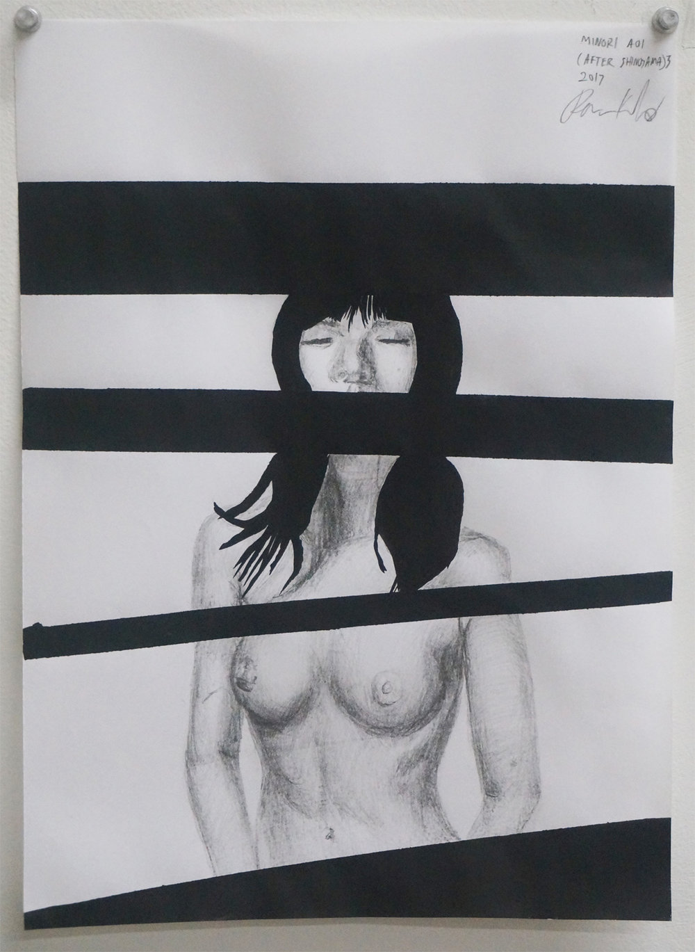 Minori Aoi: After Shinoyama 3 (Bars), 2017, graphite and gouache on vellum, 8 x 11 inches.