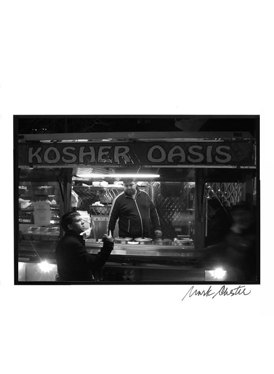Kosher Oasis