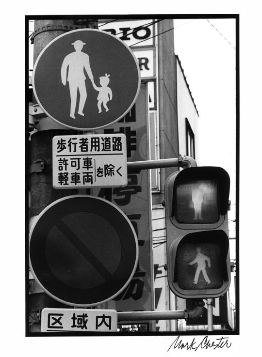 Tokyo Traffic Signal