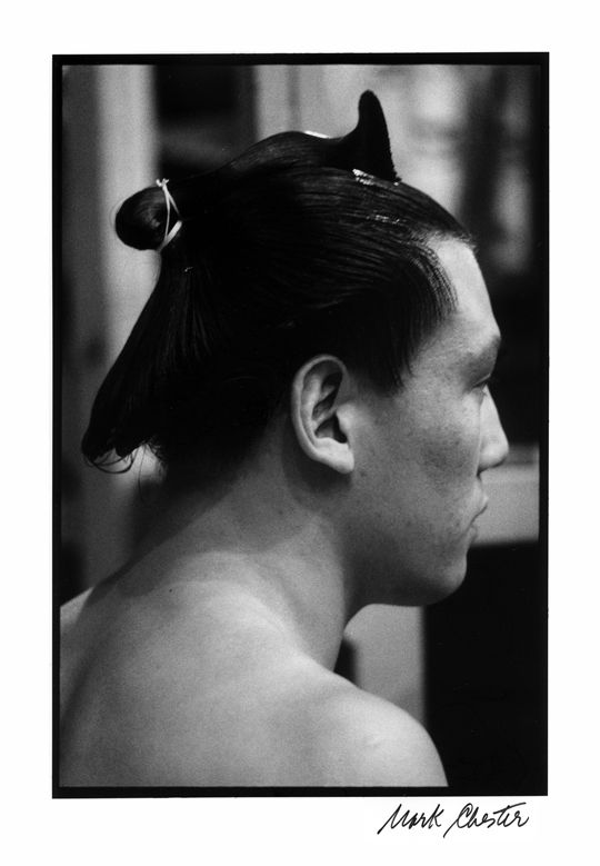 Sumo Hair Knot
