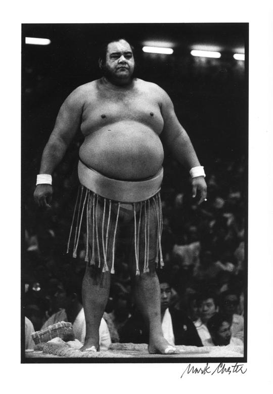 Jesse Kuhaulua Sumo Grand Champion (1972)