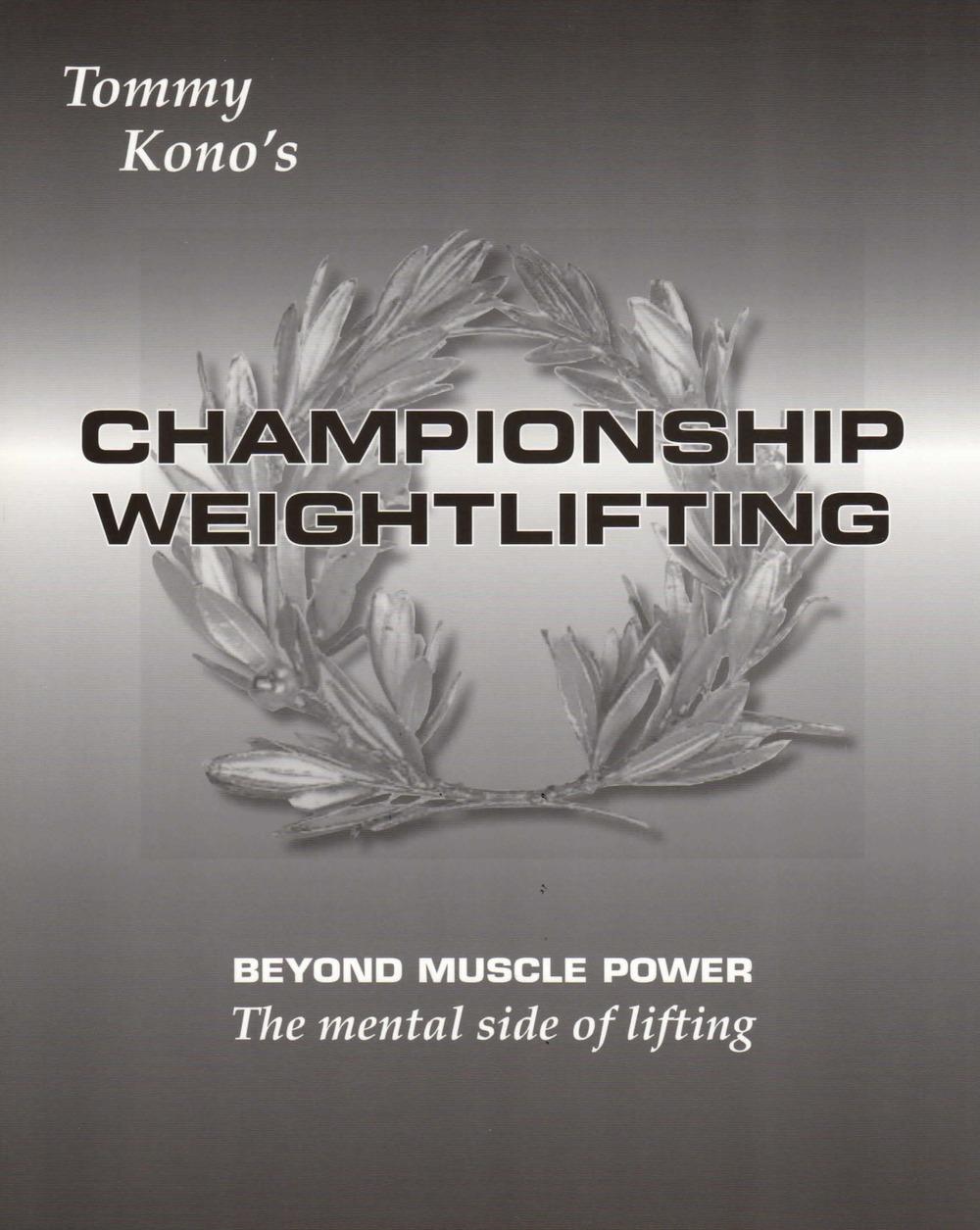 Championship WL_Front.jpg