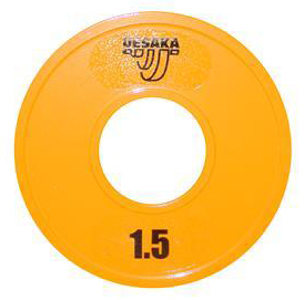 1.5 kg Competition Metal Disc