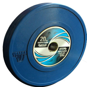 20 kg Competition Bumper Plate