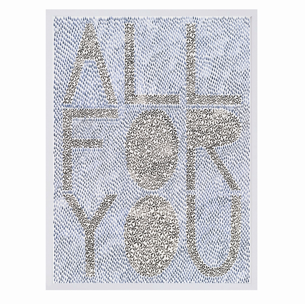 All For You print. Image via Exhibition A.