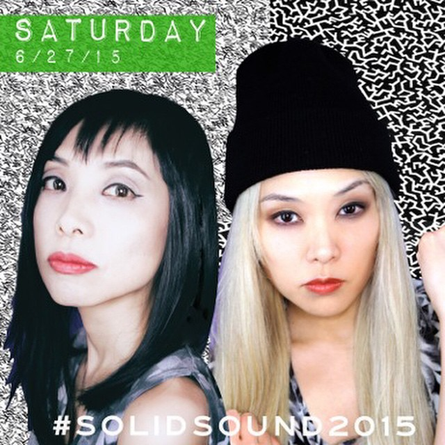We're psyched to play #solidsound2015 Saturday, June 27th. See you soon North Adams! Tix @ yeahbasicallycibomatto.com