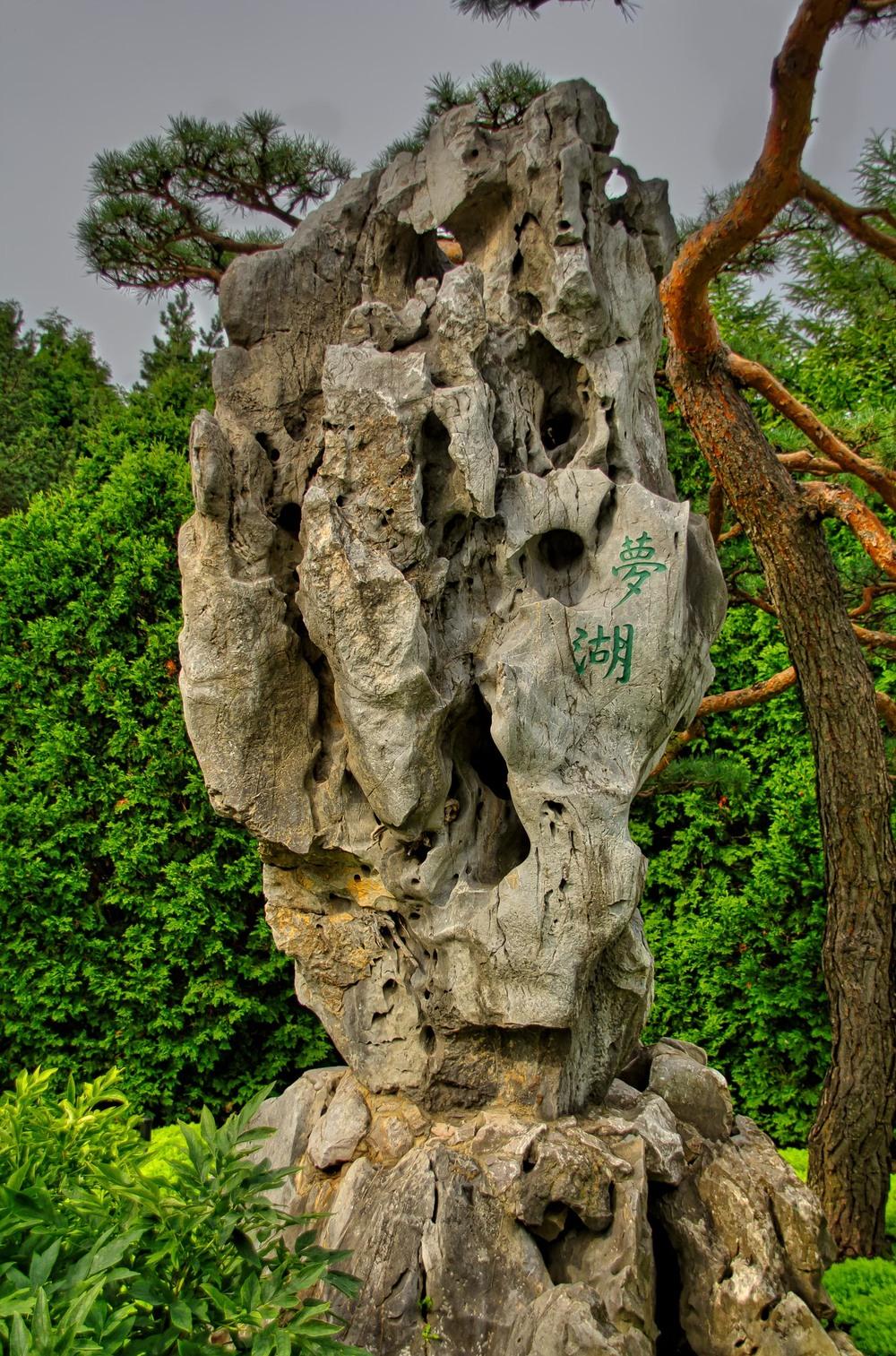 Botanical Gardens 2016-23_AuroraHDR_HDR.jpg