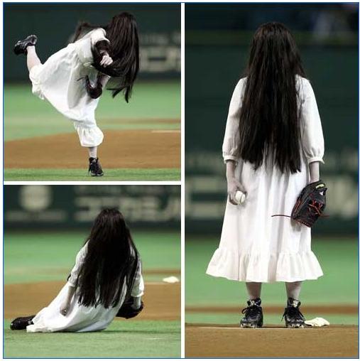 baseball made interesting