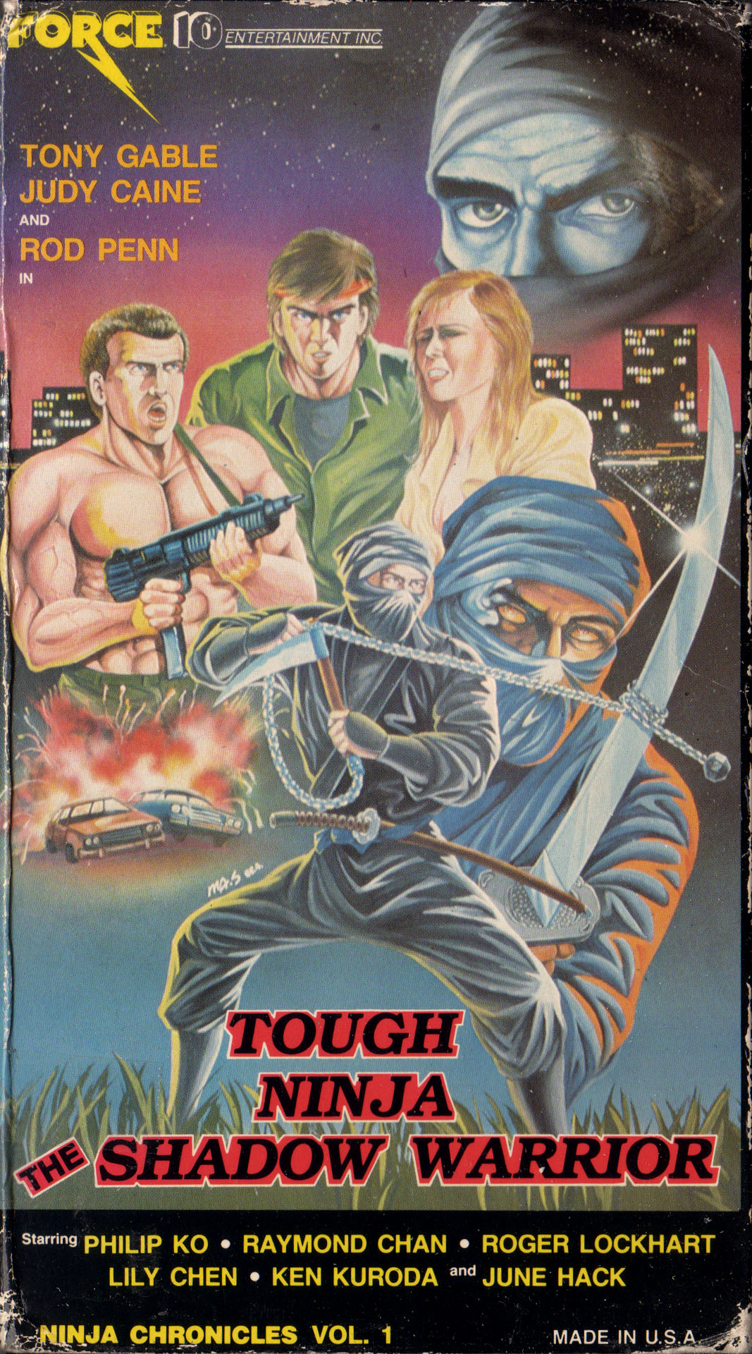 vhscoverjunkie :     Tough Ninja the Shadow Warrior (1986)