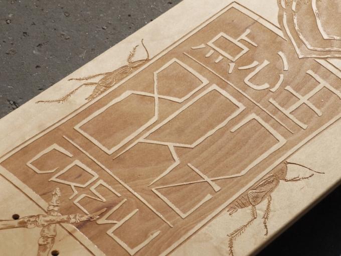 skateboard personnalisé christophe zoom2