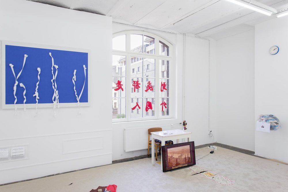 Installation view,  Jailbait (For Us By Us) , monCHÉRI