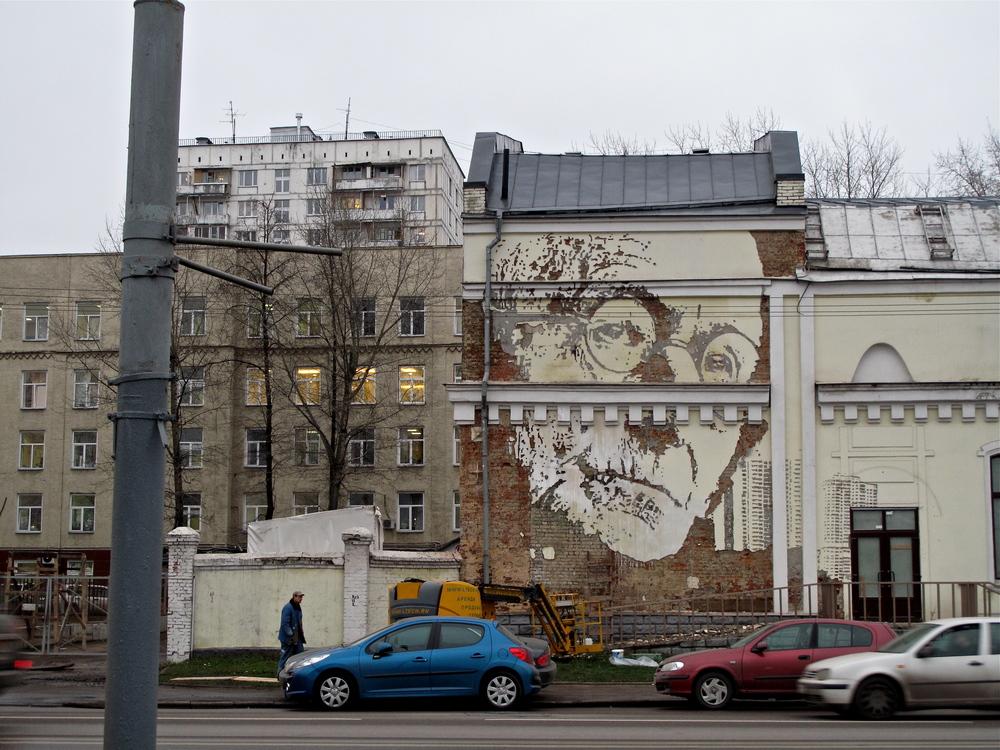 Alexandre Farto, Moscow, 2012, Photo by Alexandre Farto
