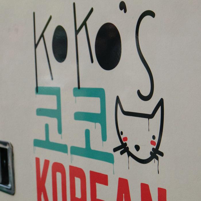 KOKO'S KOREAN BURRITOS FOOD TRUCK