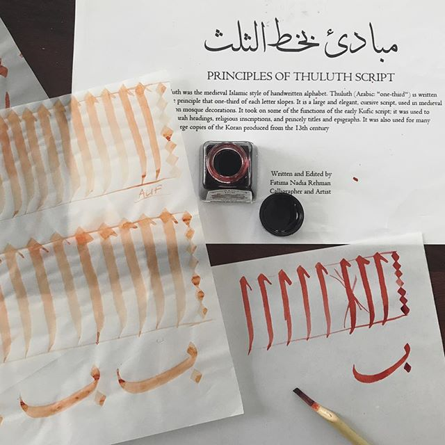 Going back to basics with Arabic calligraphy: pages of alif. #windsorandnewton #deepred #burntsienna #calligraphy