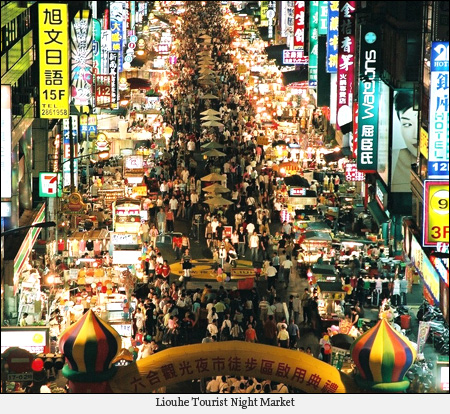 Nightmarket Taipei