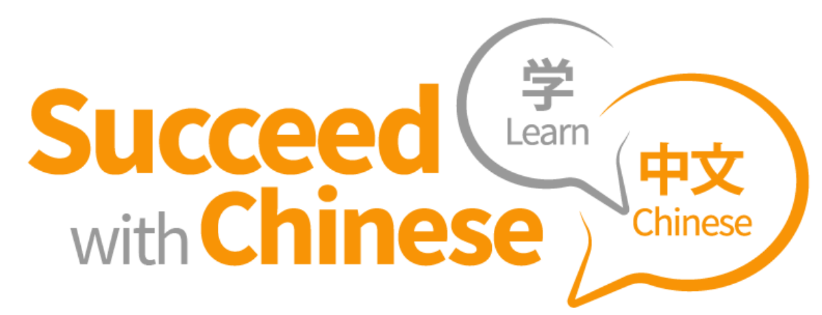 Succeed with Mandarin