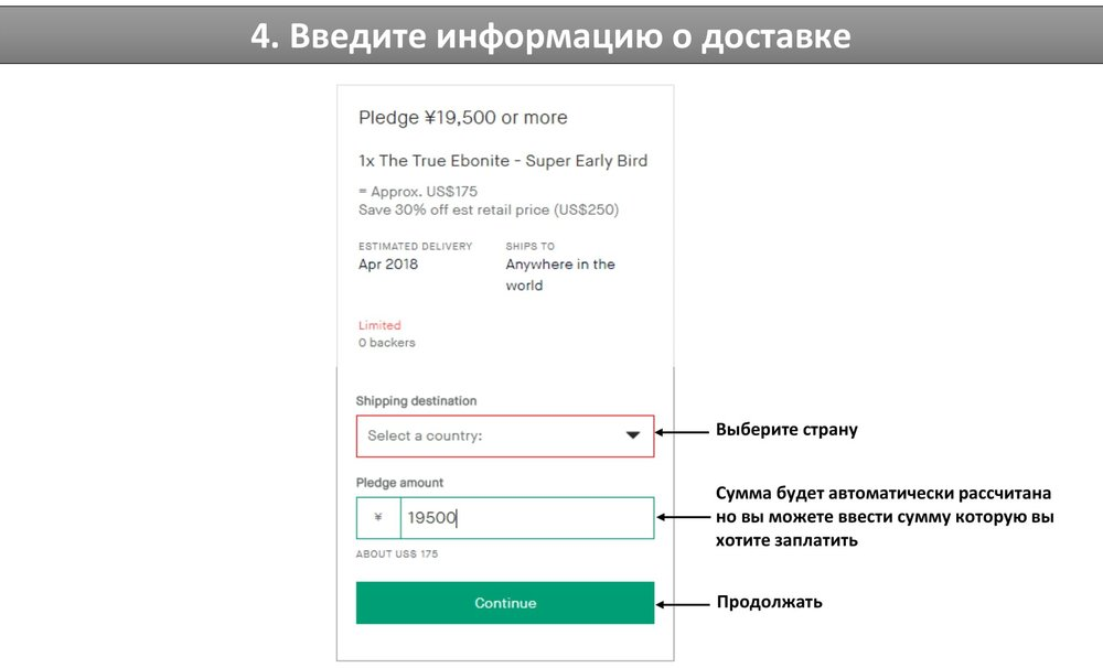 Russian How to Back - 4-1.jpg