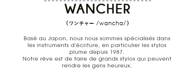 Wancher.png