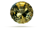 CARAT WEIGHT  Citrine is available in a wide range of sizes for setting into a variety of jewelry styles.