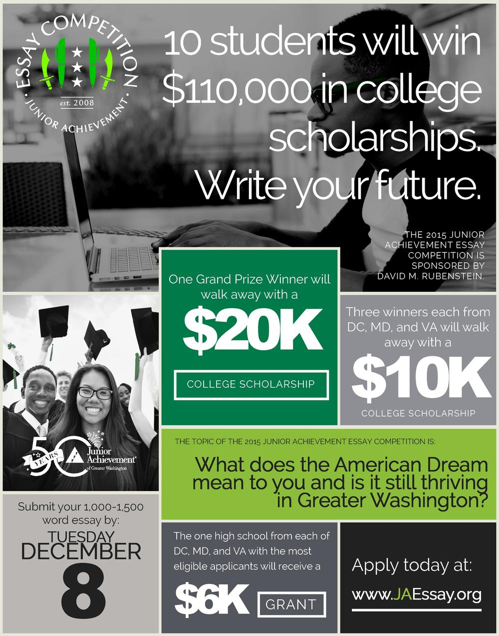 Click here to download a PDF of the 2015 Junior Achievement Essay Competition flyer.