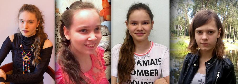 Anya Vyaznina                   Yulia Vasilyeva    Daria Eremina       Tatiana Rozhkova