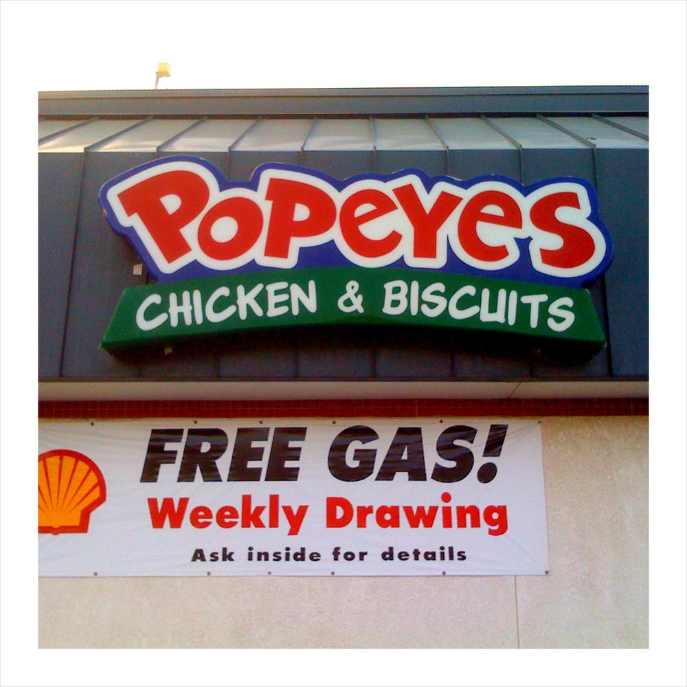Popeye's - free gas!.jpg