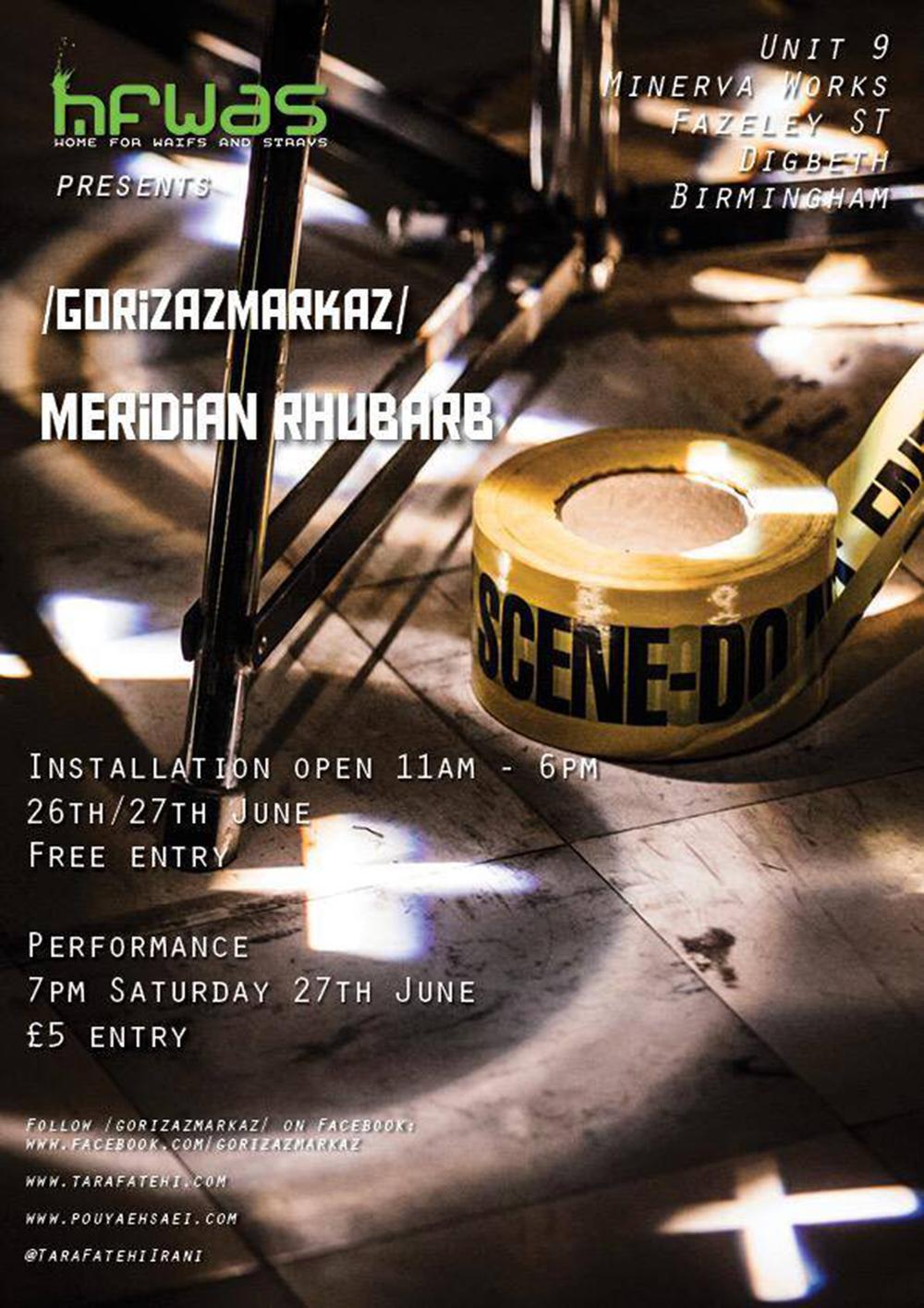 /gorizazmarkaz/ Meridian Rhubarb    Poster   2015