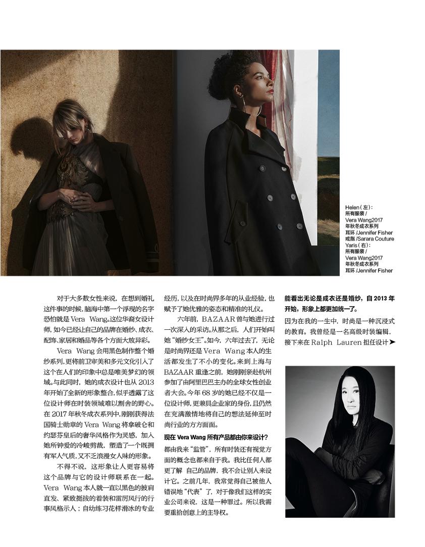 Harpers_Oct_PWStudio_02.JPG