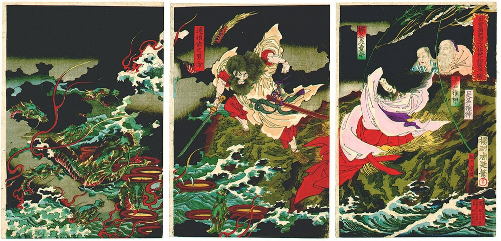 "( ""Susanoo slaying the Yamata-no-Orochi""  ca. 1870s by Toyohara Chikanobu)"