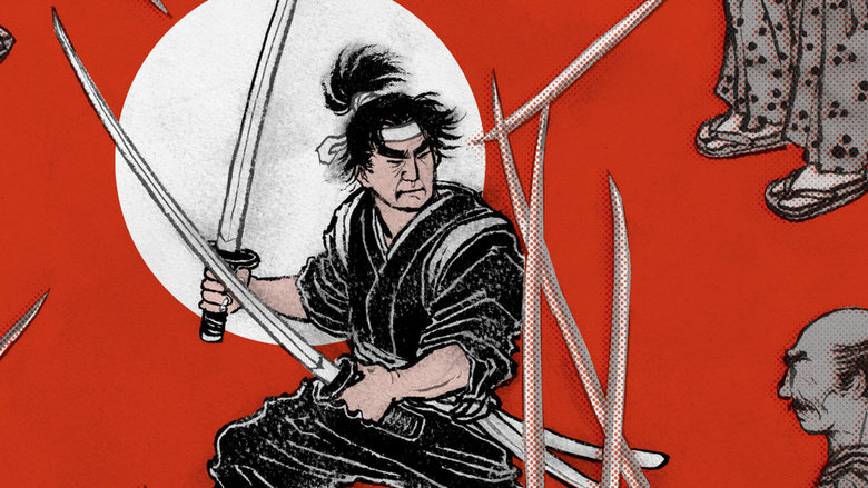 (The Samurai Trilogy | Toho Studios)