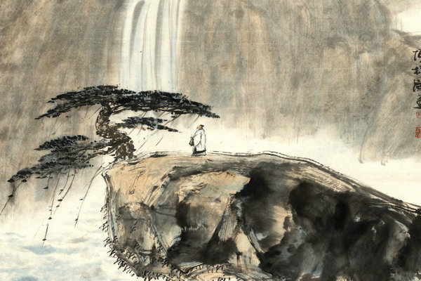 Taoism and the Self