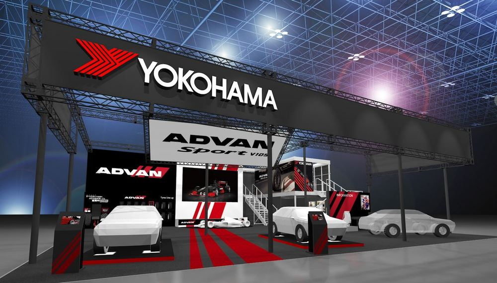 Tokio Motorshow 2016.JPG