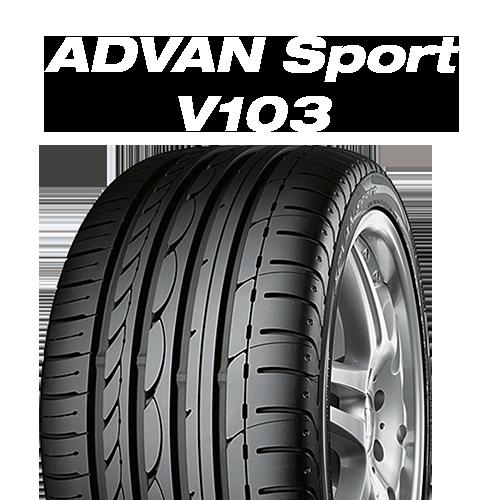 ADVAN_Sport_V103_500x500px.png